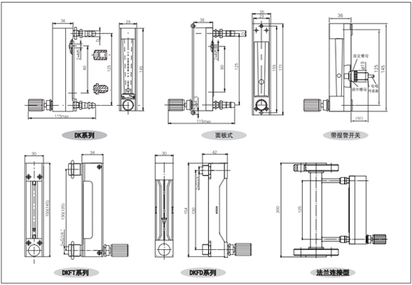 DK800型号规格及技术参数