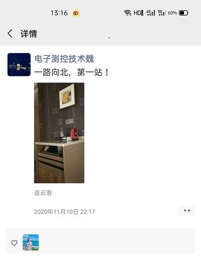 三泰工程师到连云港给客户售后