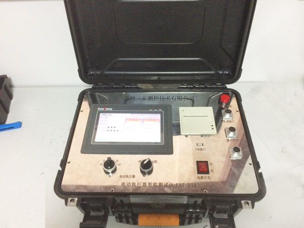 第一代直连阀测试仪