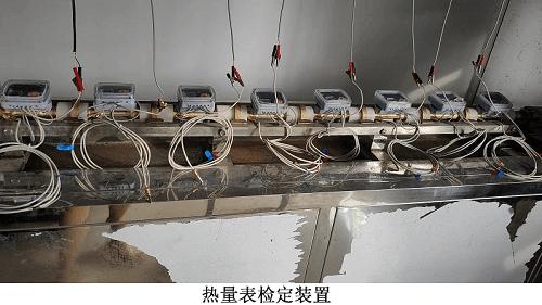 超声波热量表检定装置