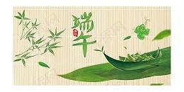 端午安康!苏州三泰测控技术有限公司恭祝大家节日快乐,事业顺利!