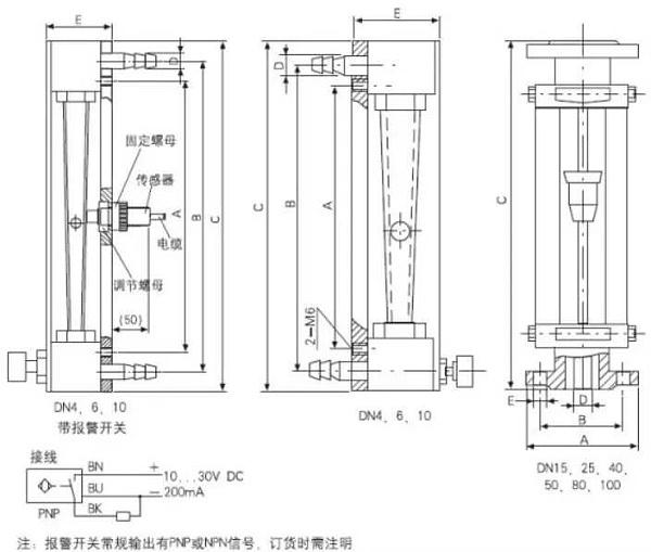 LZB玻璃转子流量计产品说明图