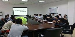 苏州三泰测控质量提升研讨会于今日圆满召开!