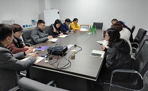 3月月初会议