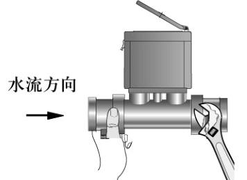 15-40超声波水表4