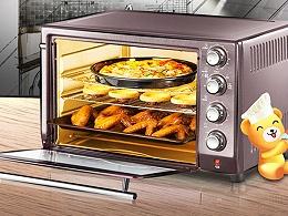 新麦烤箱控制器案例!