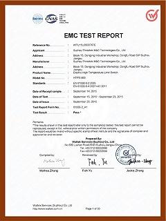 产品EMC质量证书